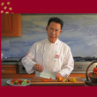 Demonstration: Wok with Chef Martin Yan - Lunar New Year