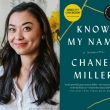Bite Size Book Club: Chanel Miller, Know My Name